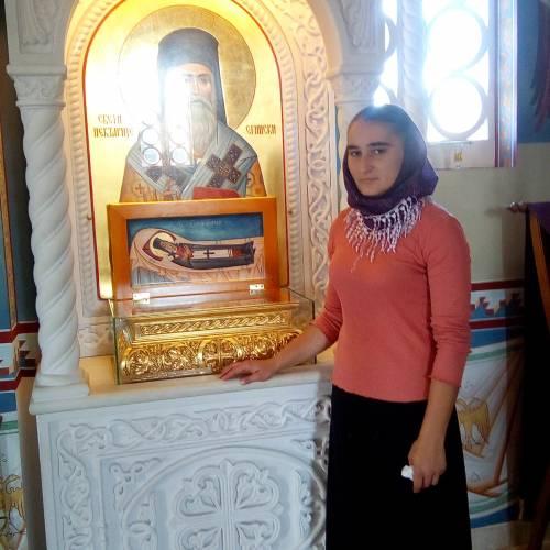 Вера Куч